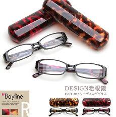 ベイラインリーディンググラス(老眼鏡)ベイラインリーディンググラス(老眼鏡)リーディンググラス(老眼鏡)★テンプルのみチェック柄の男女兼用デザイン
