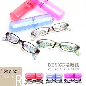 老眼鏡 女性 おしゃれ 小花柄 リーディンググラス 小花柄 眼鏡ケース付き 軽量 PC老眼鏡 シニアグラス レディース おしゃれ軽量 度数 1.0 1.5 2.0 2.5 3.0 ブランド Bayline ベイライン