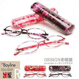 【最大10%OFFクーポン対象】 老眼鏡 おしゃれ 女性 ラインストーン クリア 花柄 デザイン リーディンググラス ケース付き pc老眼鏡 おしゃれ軽量 度数 1.0 1.5 2.0 2.5 3.0 ブランド Bayline ベイライン 高評価
