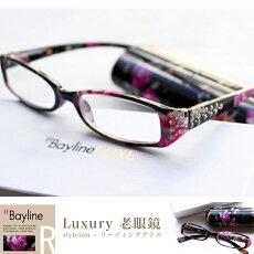BaylineLUXE/ベイラインリュクスリーディンググラス(老眼鏡)エレガントビジューラインマットフラワー(ブラック)スタイルイズム】