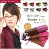 Set 8 colors Bayline LUXE PC-frame reading glasses (reading glasses) reading glasses fashion women's