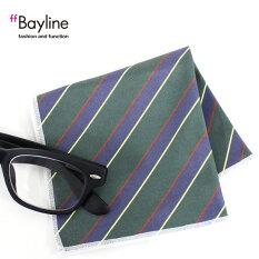 眼鏡拭き【ストライプ斜め(グリーン)】おしゃれメガネクロスかわいいストライプパープルプレゼントに最適メガネ拭き男性用女性用ブランドBaylineベイライン