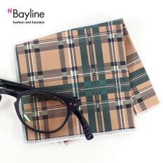 眼鏡拭き【チェック柄(ベージュ×グリーン)】おしゃれメガネクロスかわいいストライプパープルプレゼントに最適メガネ拭き男性用女性用ブランドBaylineベイライン