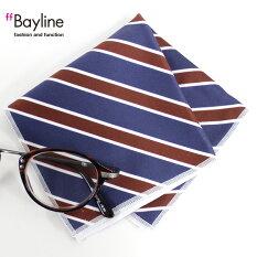 眼鏡拭き【ストライプ斜め(ネイビー)】おしゃれメガネクロスかわいいストライプネイビープレゼントに最適メガネ拭き男性用女性用ブランドBaylineベイライン