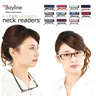 """Convex glasses woman stylish neck leaders (with the carrying around case) blue light cut leading glass smartphone farsightedness convex glasses man-related weak degree farsightedness glasses 1.0 ... """"neck readers"""" with a function"""
