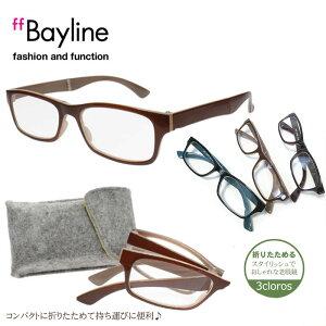 老眼鏡 男性 おしゃれ リーディンググラス 折りたたみ バイカラー ケース付き pc老眼鏡 おしゃれ軽量 度数 1.0 1.5 2.0 2.5 3.0 ブランド Bayline ベイライン