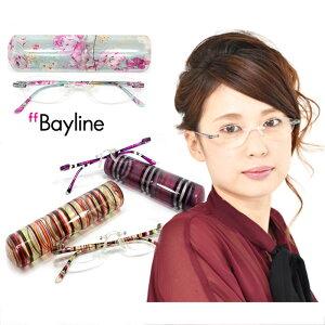 老眼鏡 おしゃれ 女性 ノンフレーム クリアノーズリーディンググラス 細いツルは柔軟性がある軽くソフト 軽量 度数 1.0 1.5 2.0 2.5 3.0 ブランド Bayline ベイライン 高評価