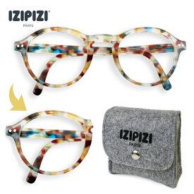 IZIPIZI イジピジ #F BLUE TORTOISE 折りたたみ リーディンググラス 老眼鏡  眼鏡  めがね メガネ 度あり コンパクト ケース付き
