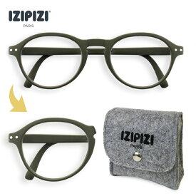 IZIPIZI イジピジ #F KAKIGREEN 折りたたみ リーディンググラス 老眼鏡  眼鏡  めがね メガネ 度あり コンパクト ケース付き
