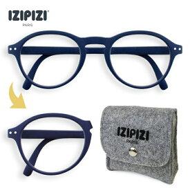 IZIPIZI イジピジ #F NAVY BLUE 折りたたみ リーディンググラス 老眼鏡  眼鏡  めがね メガネ 度あり コンパクト ケース付き