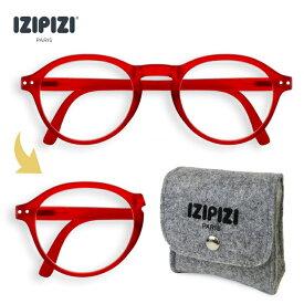 IZIPIZI イジピジ #F RED 折りたたみ リーディンググラス 老眼鏡  眼鏡  めがね メガネ 度あり コンパクト ケース付き