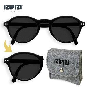 IZIPIZI イジピジ #F BLACK 折りたたみ サングラス UV uvカット 紫外線対策 コンパクト ゴルフ ランニング 釣り サイクリング ケース付き