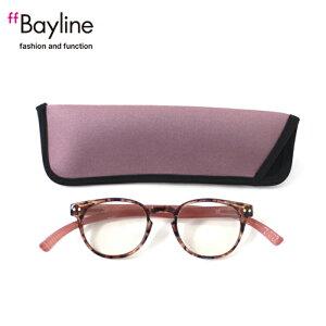 老眼鏡 女性 おしゃれ 男女兼用 軽量 ネックリーダー ボストン老眼鏡 首 に 掛け られる老眼鏡 ブルーライトカット 眼鏡ケース付き バイカラー(デミブラウン×ピンク) 度数 1.0 1.5 2.0 2.5 3.0ブ