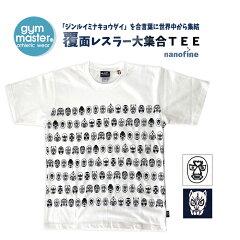 ジムマスターTシャツ半袖g433604覆面レスラーTeetシャツ半袖ホワイトメンズレディースユニSMLLL【gymmaster】