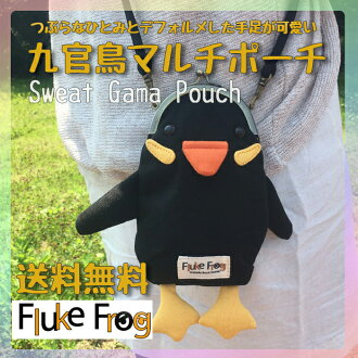 健身房主人(gymmaster)健身房主人Fluke Frog秦吉了maruchipochifurokkufuroggusuuettomaruchipochi