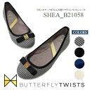 バタフライツイストSHEA 携帯シューズ 折りたたみ 靴 Butterflytwist バレエシューズ フラットシューズ ポケッタブルシューズ 携帯スリッパ 靴 パンプス  卒園 卒業 入園 入学 行