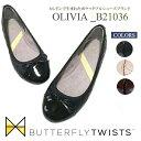 バタフライツイスト OLIVIA オリビア 携帯シューズ 折りたたみ 靴 Butterflytwist バレエシューズ フラットシューズ ポケッタブルシューズ 携帯スリッパ 靴 パンプス 高評価
