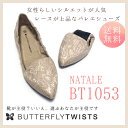 Butterflytwists バタフライ ツイスト ナタリー シューズ ペタンコ フラット