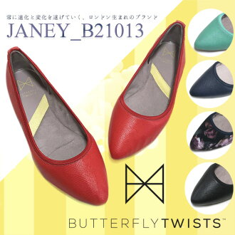 2017 AW秋天冬天新作品蝴蝶扭擺Butterflytwists B02005 JANEY芭蕾舞鞋可折疊的平跟鞋大人/鞋/輕的/便携式/漂亮