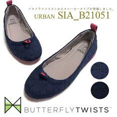 【国内正規品】秋冬新作butterflytwistsSIAB21051AWバタフライツイストバタフライツイストスニーカーシューズ靴キルティング