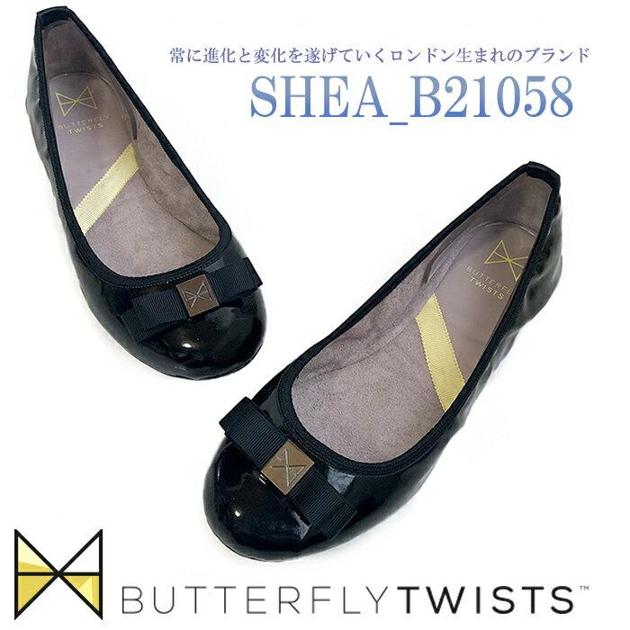 2019年モデル B21058 バタフライツイスト 安心の【国内正規品】SHEA Butterflytwists リボン エナメル ローヒール パンプス バレエシューズ シューズ 靴 折りたためる 携帯シューズ 入園 入学 巾着付き ブラック ラウンドゥ