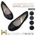 New バタフライツイストSOPHIA ソフィア 携帯シューズ 折りたたみ シューズ 折りたたみ 靴 Butterflytwist バレエシュ…