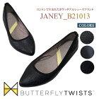 バタフライツイスト JANEY ジェイニー 携帯シューズ 折りたたみ 靴 Butterflytwist バレエシューズ フラットシューズ ポケッタブルシューズ 携帯スリッパ 靴 パンプス 高評価