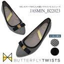 New バタフライツイストJASMIN ジャスミン 携帯シューズ 折りたたみ シューズ 折りたたみ 靴 Butterflytwist バレエシ…