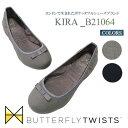 New バタフライツイスト KIRA キラ 卒園 卒業 入園 入学 行事 イベント 参観日 携帯シューズ 折りたたみ 靴 Butterfly…