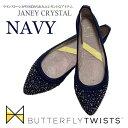【超目玉/売り尽くし】バタフライツイスト JANEY CRYSTAL ジェイニークリスタル 携帯シューズ 折りたたみ 靴 Butterfl…
