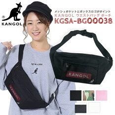 【KANGOL】カンゴールBOXLOGOメッシュウェストバッグポーチカバンメッシュポケットボックスロゴ男女兼用