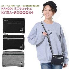 KANGOLカンゴールショルダーバッグサコッシュカバンダブルジップロゴ刺繍男女兼用ユニ