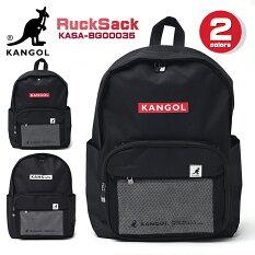 カンゴールKANGOLリュックリュックサックデイパックバックパックレディースメンズA4ボックスロゴメッシュバックパックKGSA-BG00035