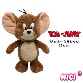 NICI(ニキ)【正規商品】トムとジェリー ジェリー クラシック 25cm ぬいぐるみ キャラクター