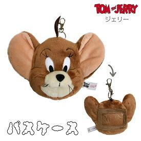 NICI(ニキ)【正規商品】トムとジェリー ジェリー フィギュアパスケース 雑貨