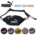 fa9fe73e664 Take Puma PUMA bum-bag VOGEL (Fogel) series man and woman combined use girl  boy サコッシュ slant  a porch