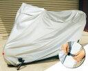 日本製 アラデン オートバイ用ボディーカバー ザ・バイクカバー 非防炎 B4 CB125/XR50/スペーシー/カブ/ドリーム50/ジ…