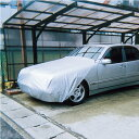 アラデン 自動車用ボディーカバー ボンネット保護カバー BC1 フロントカバー ボンネットカバー ボンネットガード ハー…