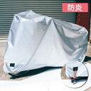 日本製 アラデン 自転車用ボディーカバー サイクルカバー CCB-M マウンテンバイク用 汎用 フリーサイズ 防炎 撥水 28型以下のMTB車・クロスバイクに