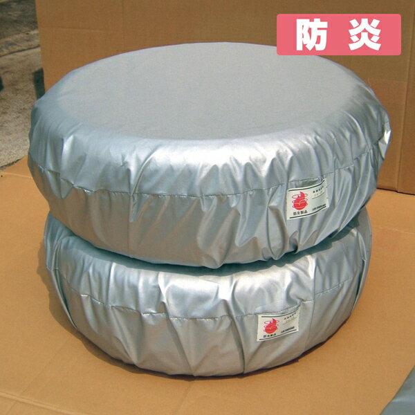 日本製 アラデン 自動車タイヤ用カバー 防炎タイヤカバー Mサイズ BTA1M 1本収納用 2枚入り×2セット(4枚) 普通車用 汎用 防炎 収納袋 保管用