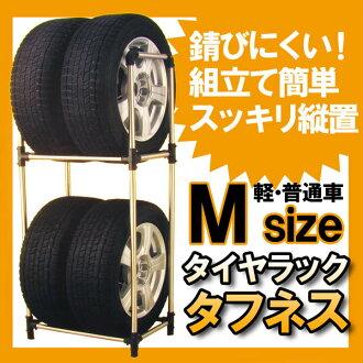抑制大桥产业BAL轮胎框坚强M尺寸No.1555轮胎收藏搁板/库房里面的感觉清醒的能放的/轻型汽车/劣化的竖放