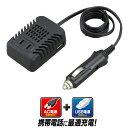 大橋産業 BAL 3WAYインバーター No.1760 30W 12V車用 DC12V電源をAC100V/USBに変換 コンセント/USB電源/充電器/アダプタ...