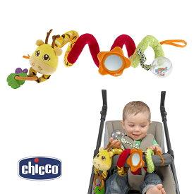 Chicco Mrs.GIRAFFE 巻きつけるおもちゃ&ガラガラ 輸入玩具 布のおもちゃ ベビーカーのバンパーに/ラトル/ぬいぐるみ/おでかけ【あす楽15時まで】【楽ギフ_包装】