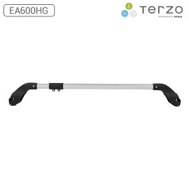 PIAA TERZO(テルッツォ) 車室内キャリア スマートバー ベースバー ベーシックタイプ EA600HG 車内 積載用 収納 サーフボード スキー スノーボード 自転車 釣竿【あす楽15時まで】