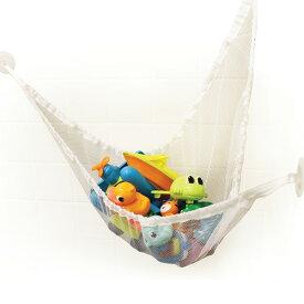 お風呂のおもちゃ入れ収納ネット バスハンモック PrinceLionheart(プリンスライオンハート)お片付けバスルームラック/玩具収納【あす楽15時まで】【楽ギフ_包装】