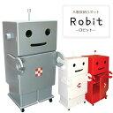 【送料無料】HERO 木製収納ロボ ロビット(Robit) レッド/シルバー/ホワイト 収納家具/キャスター付き/ロボット/本棚/…
