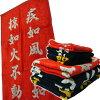 武田 Shingen 慈濟旗幟橫幅藝術火山毛巾小紅色 × 銀竹纖維使用