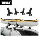 【送料無料※沖縄除く】Thule(スーリー) カヤック/SUP用キャリア DockGrip(ドックグリップ) 895 TH895 自動車用 …