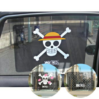 onepiece one piece quick shade all three luffy chopper pirate flag uv cut sunshade character onetouch sticker on car awning - Quick Shade