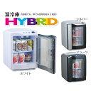 ポータブル冷温庫 RA-H20 ブラック/シルバー/ホワイト 小型冷蔵庫/保温庫/温冷庫/寝室、客室用に最適な小型サイズ。キ…